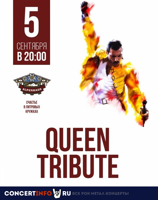 Queen tribute 5 сентября 2019, концерт в Альпенхаус Ресторан, Санкт-Петербург