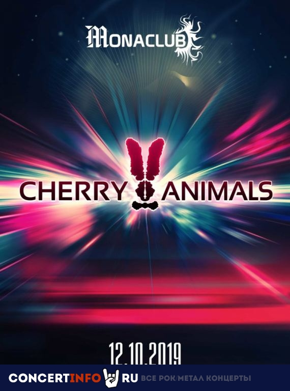 Cherry Animals 12 октября 2019, концерт в Monaclub, Москва