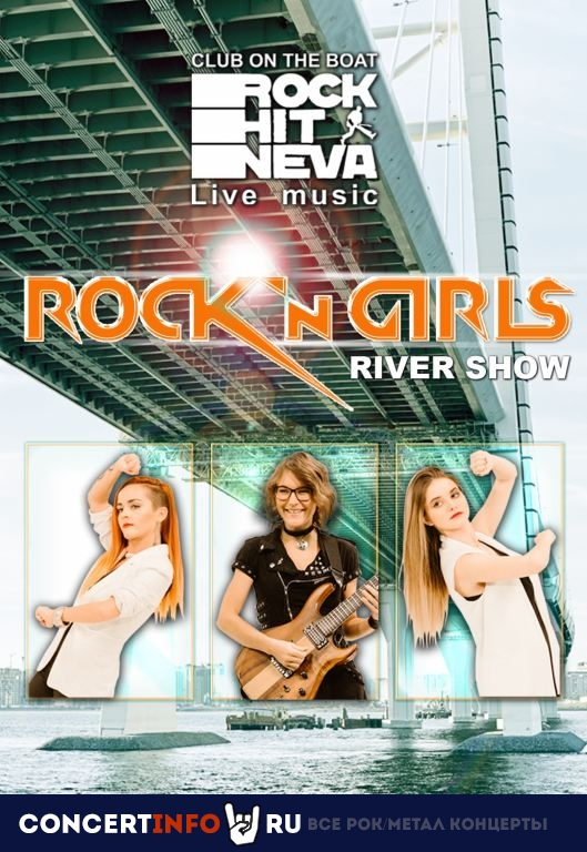 ROCK-N-GIRLS RIVER SHOW 26 сентября 2019, концерт в Теплоход Rock Hit Neva, Санкт-Петербург