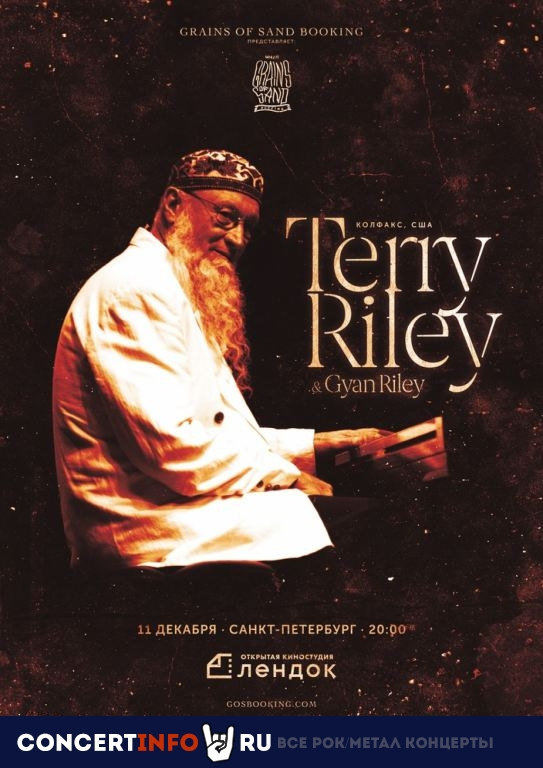 TERRY RILEY 11 декабря 2019, концерт в ЛенДок, Санкт-Петербург
