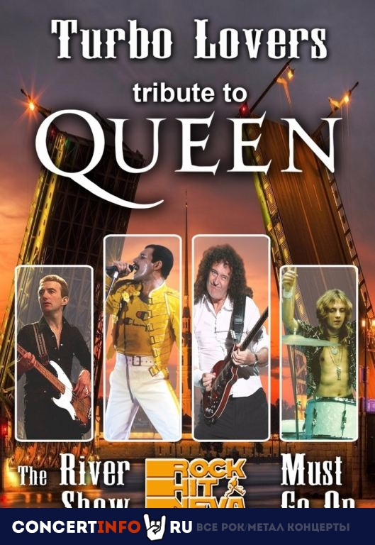 THE QUEEN Tribute 3 октября 2019, концерт в Теплоход Rock Hit Neva, Санкт-Петербург