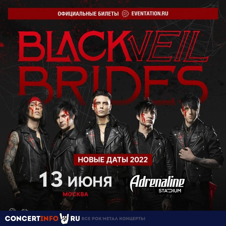 Black Veil Brides 7 июня 2021, концерт в Adrenaline Stadium, Москва