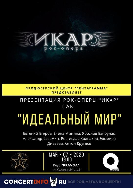 Клубы 7 марта в москве 2021 администратор в ночном клубе или баре