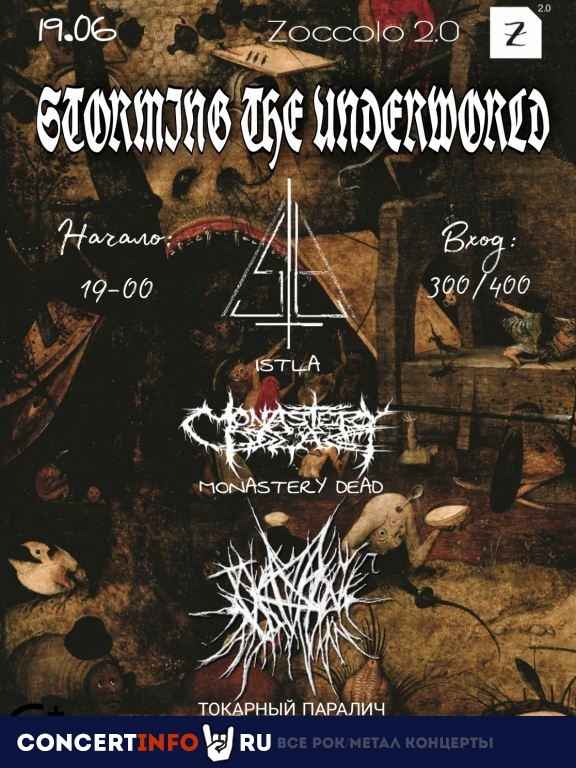 STORMING THE UNDERWORLD 19 июня 2021, концерт в Zoccolo 2.0, Санкт-Петербург
