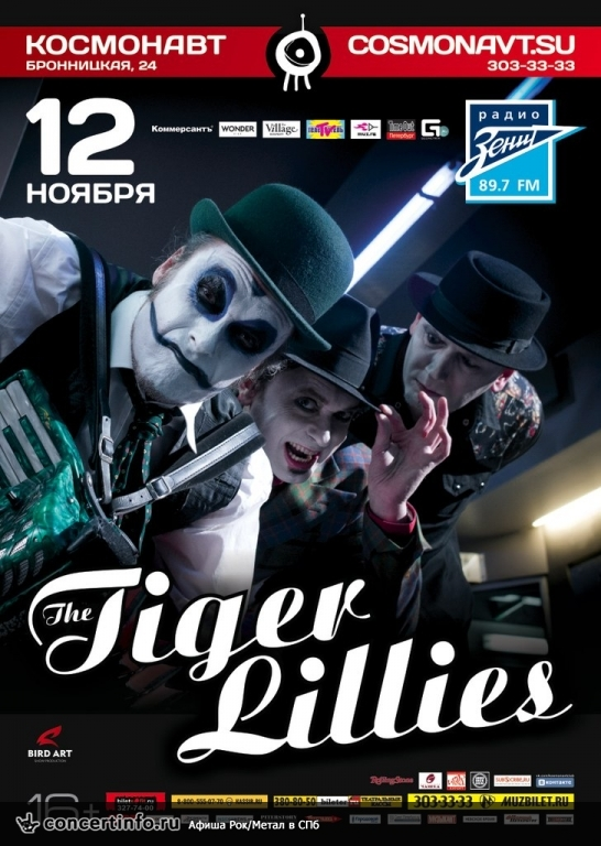 Концерт 12 ноября 2013, The Tiger Lillies (Космонавт, Санкт-Петербург)