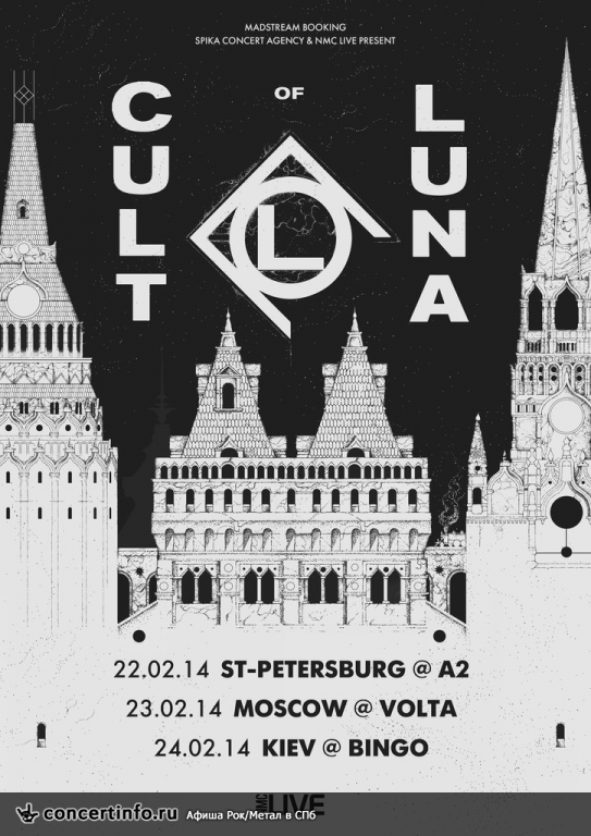Концерт 22 февраля 2014, CULT OF LUNA (A2 Green Concert, Санкт-Петербург)