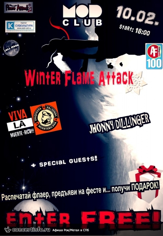 Концерт 10 февраля 2014, WINTER FLAME ATTACK (MOD, Санкт-Петербург)