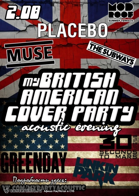 Концерт 2 августа 2014, My British American Cover Party (MOD, Санкт-Петербург)
