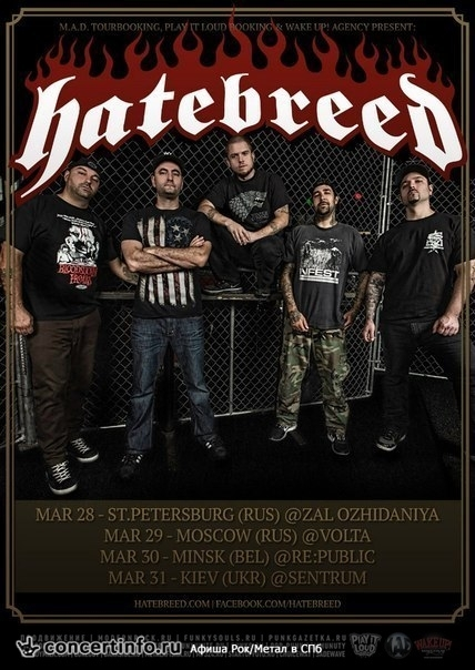Концерт 28 марта 2015, HATEBREED (USA) (ClubZal, Санкт-Петербург)