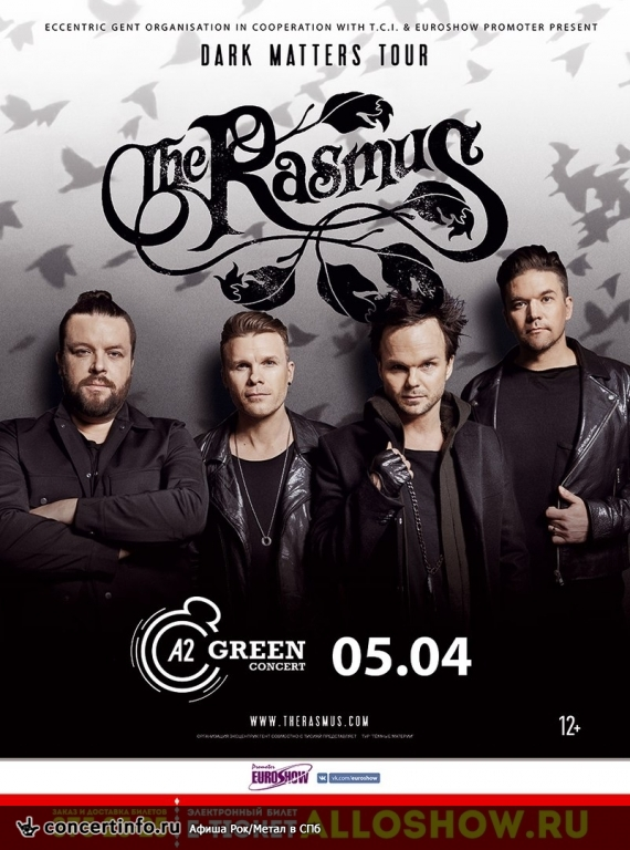 Концерт 5 апреля 2018, The Rasmus (A2 Green Concert, Санкт-Петербург)