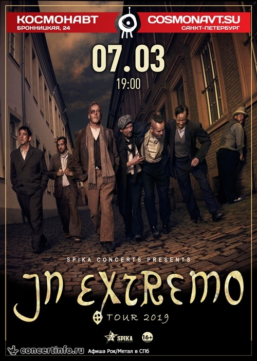Концерт 22 сентября 2018, In Extremo (GER) (A2 Green Concert, Санкт-Петербург)