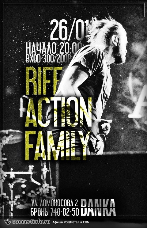 Концерт 26 января 2018, Riff action Family (Banka Soundbar, Санкт-Петербург)