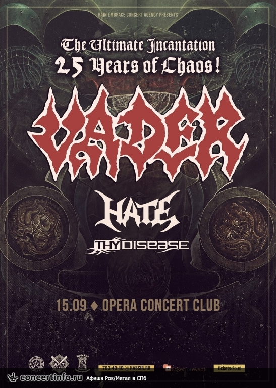 Концерт 15 сентября 2018, VADER: Ultimate Incantation (Opera Concert Club, Санкт-Петербург)