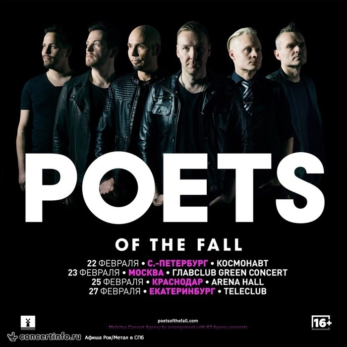 Концерт 22 февраля 2019, Poets Of The Fall (Космонавт, Санкт-Петербург)