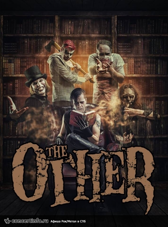 Концерт 14 сентября 2018, THE OTHER, Deathwood, Camp Crystal Lake (ZOCCOLO 2.0, Санкт-Петербург)
