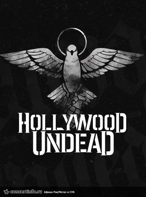 Концерт 13 апреля 2019, Hollywood Undead (A2 Green Concert, Санкт-Петербург)