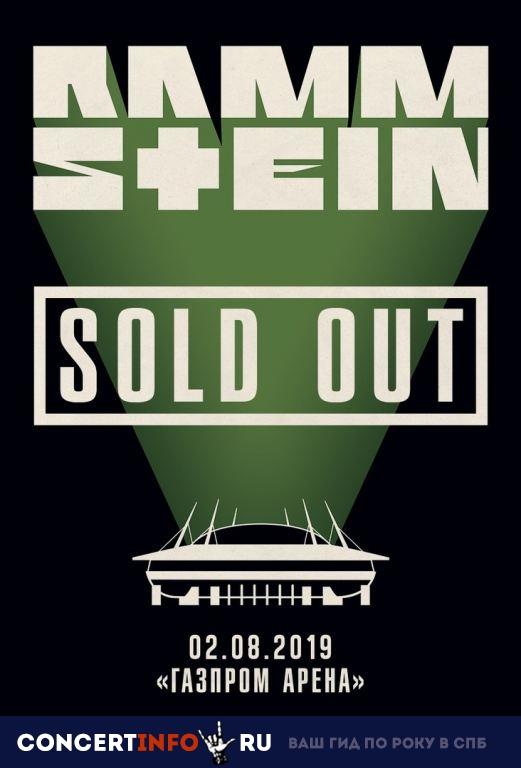 Купить билеты на концерт rammstein лепс концерт билеты купить