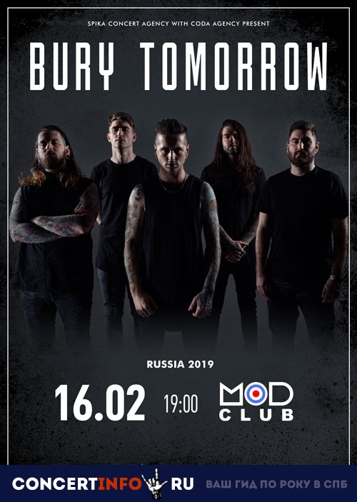 Концерт 16 февраля 2019, Bury Tomorrow (MOD, Санкт-Петербург)