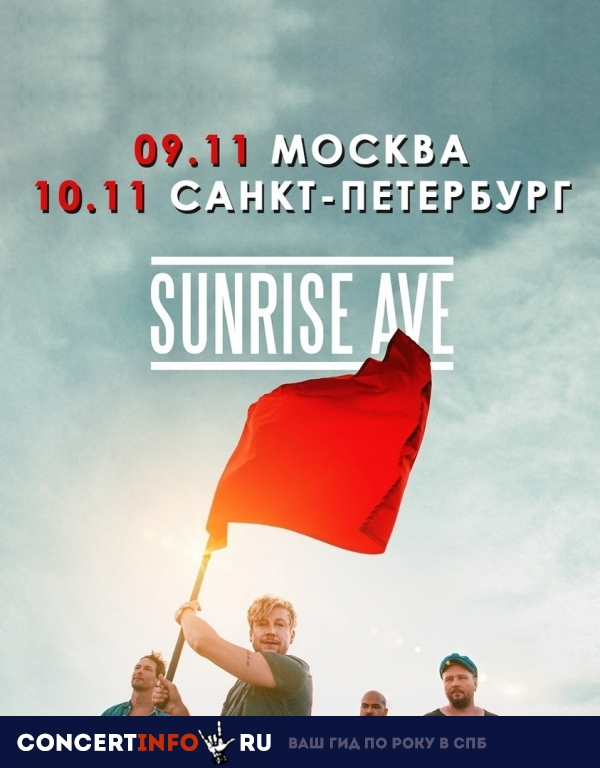 Концерт 10 ноября 2018, Sunrise Avenue (A2 Green Concert, Санкт-Петербург)