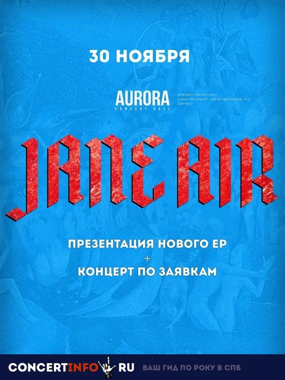 Купить билет на концерт jane air для всех учеников одного класса купили билеты в театр и цирк