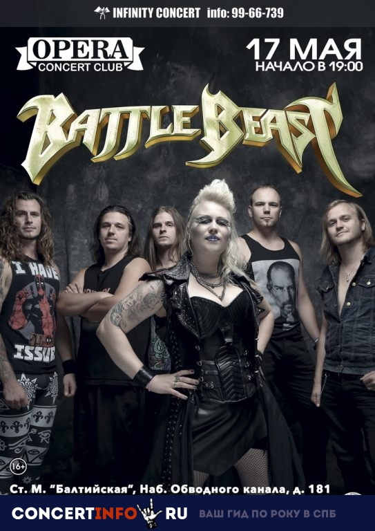 Концерт 17 мая 2019, Battle Beast (Opera Concert Club, Санкт-Петербург)