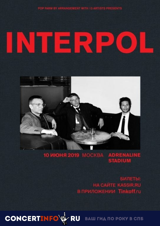 Interpol 10 июня 2019, концерт в Adrenaline Stadium, Москва