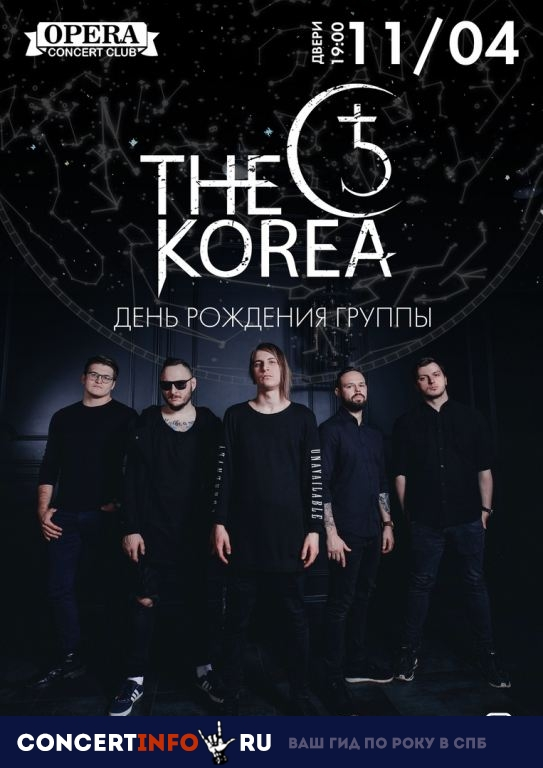 Концерт 11 апреля 2019, THE KOREA (Opera Concert Club, Санкт-Петербург)