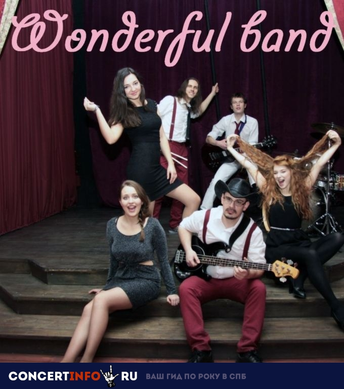 Концерт 30 апреля 2019, Wonderful Band (White Night Music Joint, Санкт-Петербург)