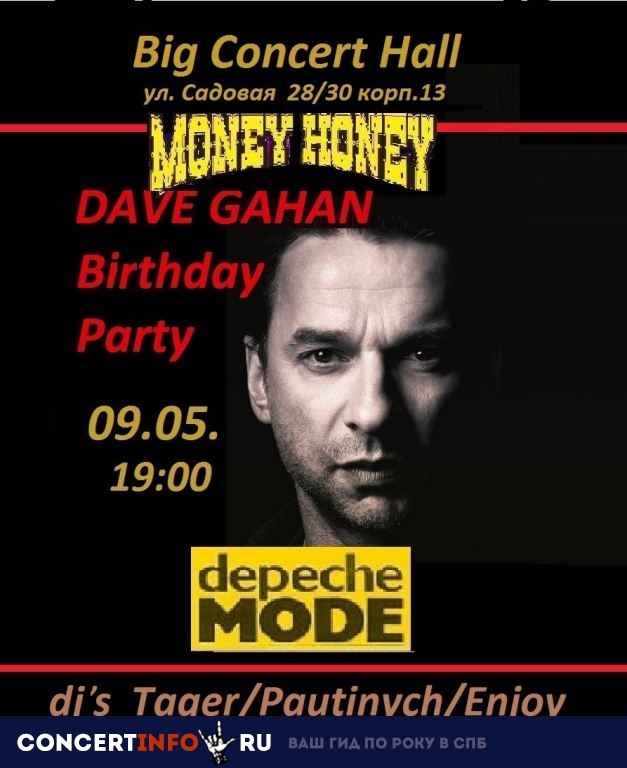 Depeche Mode Birthday Party 9 мая 2019, концерт в Money Honey, Санкт-Петербург