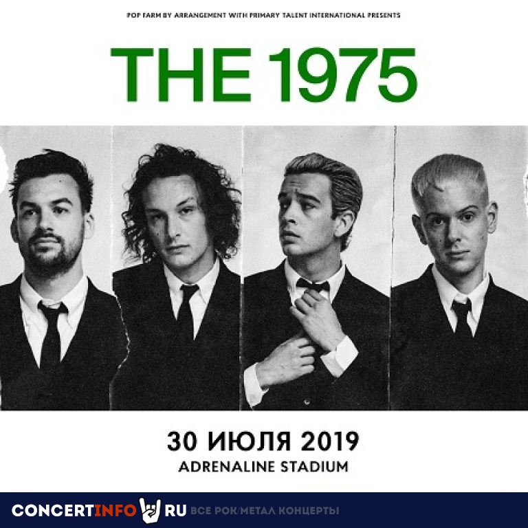 The 1975 30 июля 2019, концерт в Adrenaline Stadium, Москва
