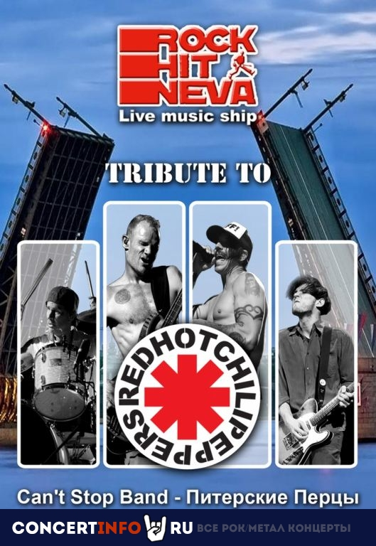 Red Hot Chili Peppers Tribute 28 июня 2019, концерт в Теплоход Rock Hit Neva, Санкт-Петербург