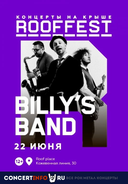 Billy's Band 22 июня 2019, концерт в ROOF PLACE, Санкт-Петербург