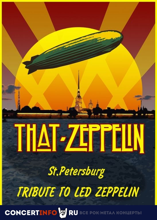 THAT ZEPPELIN, Led Zeppelin tribute 26 октября 2019, концерт в Теплоход Rock Hit Neva, Санкт-Петербург