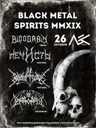 26 октября 2019, Black Metal Spirits MMXIX (Лес Villa)