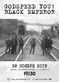28 ноября 2019, Godspeed You! Black Emperor (1930)