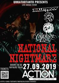 27 сентября 2019, National Nightmare, Superpower (Action Club)