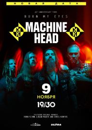 22.05.20 MACHINE HEAD