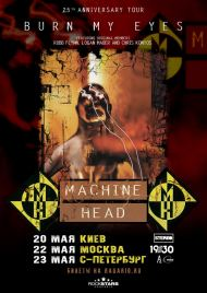 23.05.20 MACHINE HEAD