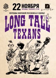 22 ноября 2019, The Long Tall Texans (Zoccolo 2.0)