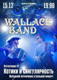 15 декабря 2019, Wallace band (Glastonberry)