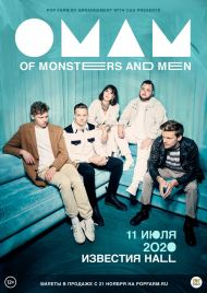 12.06.21 Of Monsters and Men