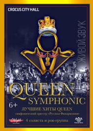 22.09.20 QUEEN Rock and Symphonic Show