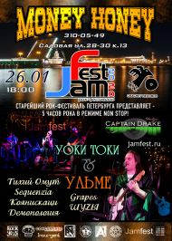 26 января 2020, JamFest (Money Honey)