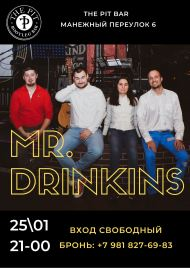 25 января 2020, Mr. Drinkins (The Pit bar)