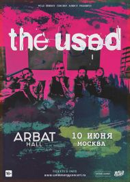 10.06.20 The Used