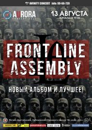 13.08.20 Front Line Assembly