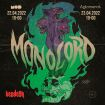 14.05.21 Monolord