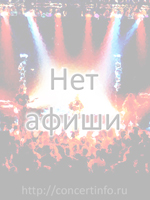 30.07.21 Princesse Angine