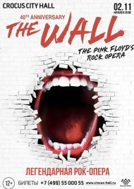 02.11.20 The Wall, The Pink Floyd\'s Rock Opera