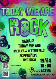 03.09.20 Today We Are Rock